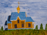 Church in honor of Our Lady of Holy Virgin, Dolzhenkova Christina : Children's Art Festival Our Kursk: CHILDREN DRAW THE CHURCH