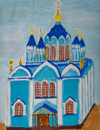 Cathedral of the Nativity of the Blessed Virgin, Root Hermitage, Shashkova Nina : Children's Art Festival Our Kursk: CHILDREN DRAW THE CHURCH