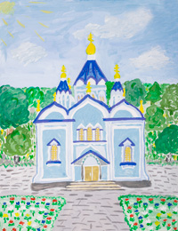 Revived Cathedral Church of the Blessed Virgin Mary Root Hermitage, Bobovnikova Anna : Children's Art Festival Our Kursk: CHILDREN DRAW THE CHURCH